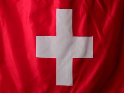bandeira-suica